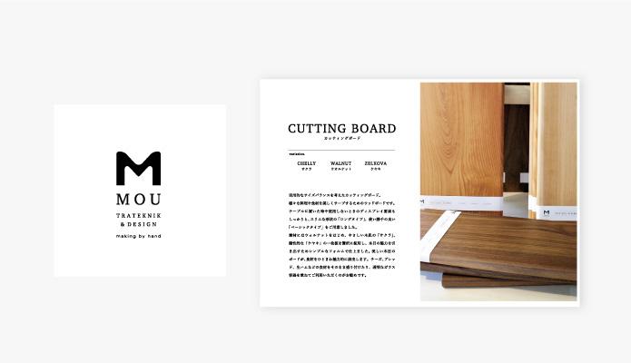 神戸グラフィックデザイン・Webデザインオフィス第3制作室