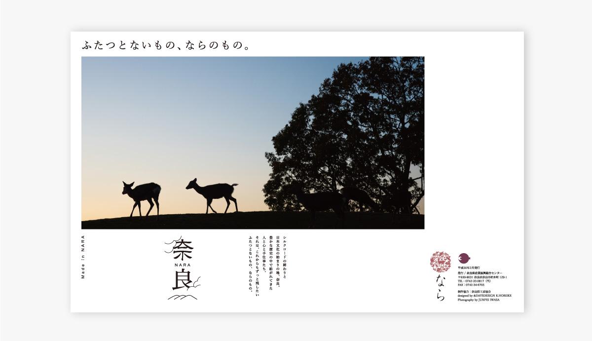 神戸デザイン事務所